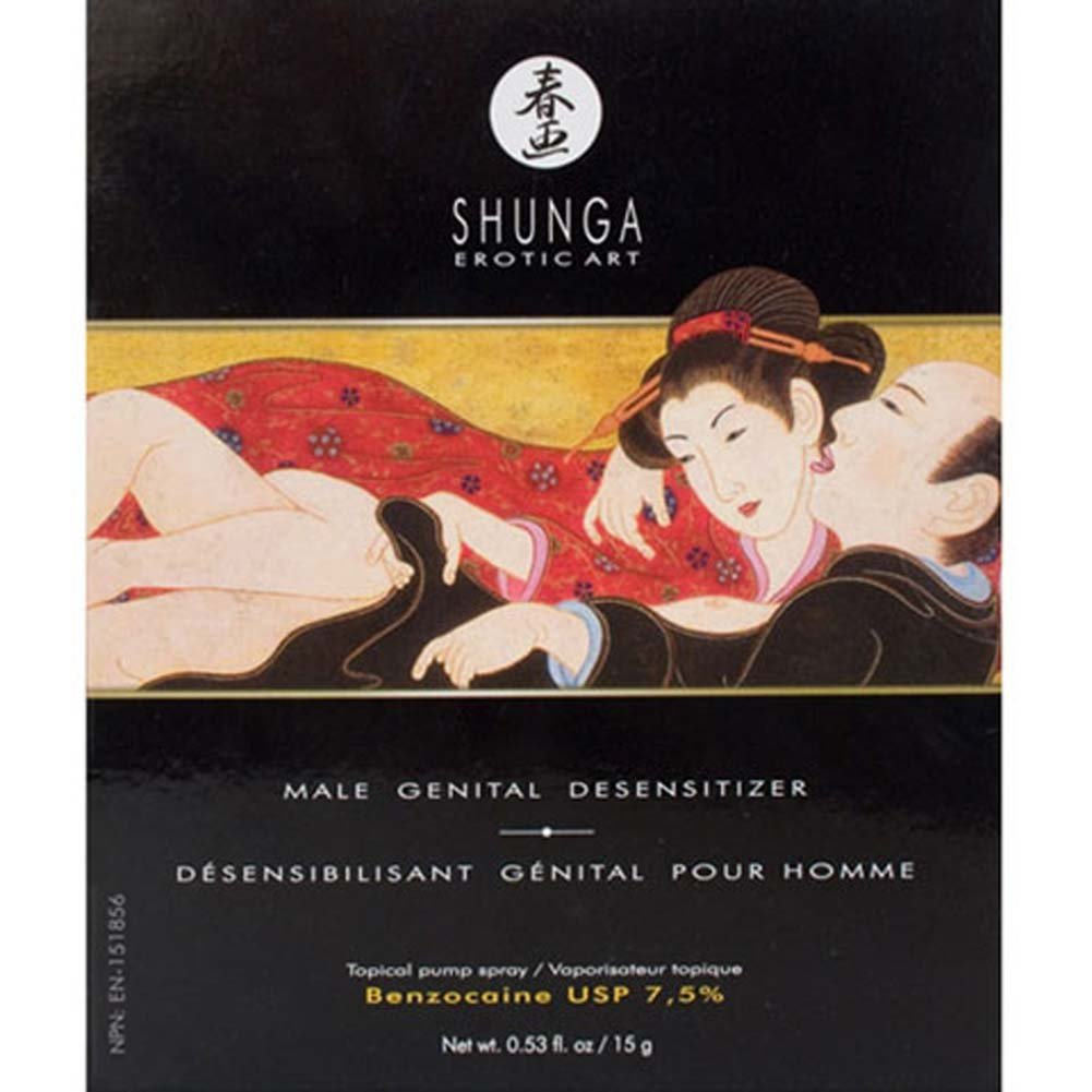 Shunga Male Genital Desensitizer Spray 0.53 Fl.Oz 15 G - View #1