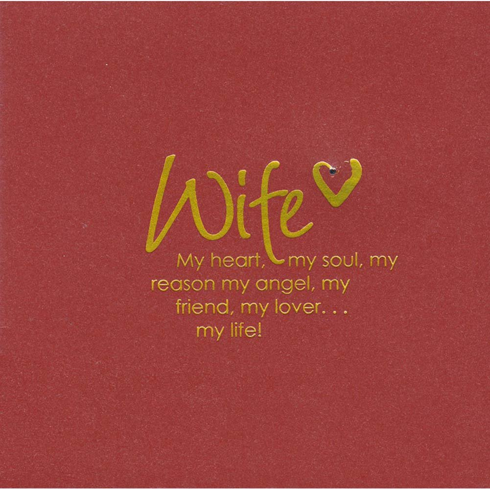 Wife My Heart Greeting Card - View #1