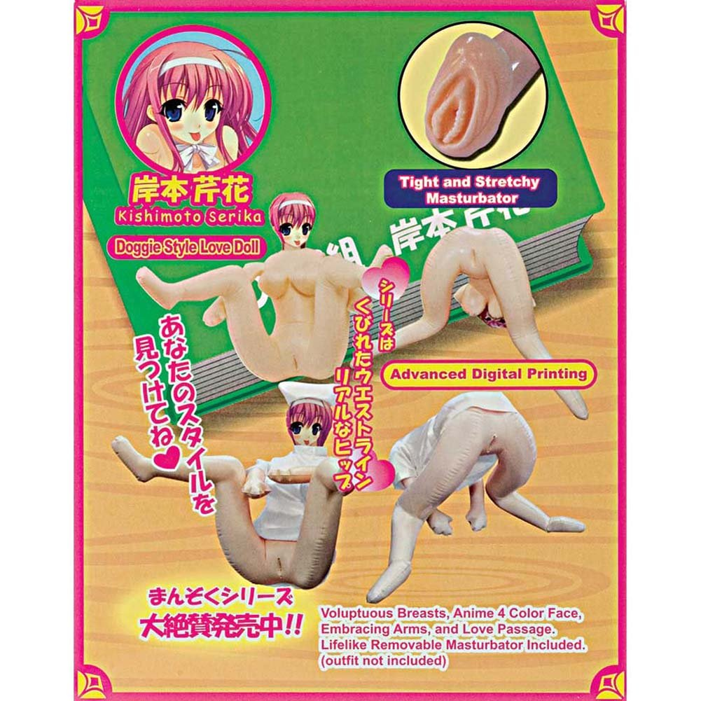 Anime Kishimoto Serika Doggie Style Love Doll with Masturbator - View #2