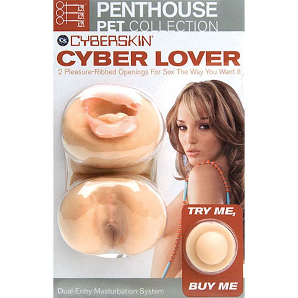 CyberSkin Cyber Lover Dual Entry Masturbator Natural - View #4