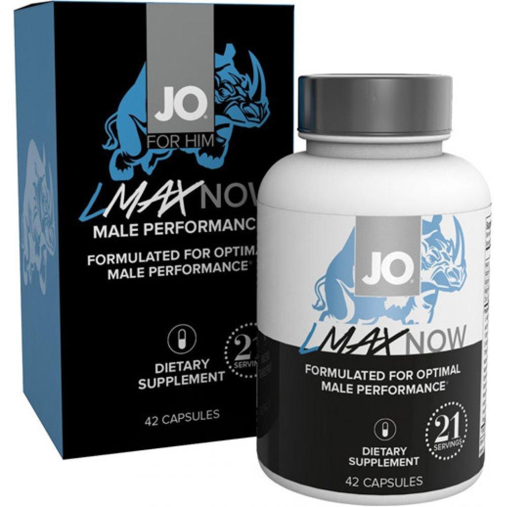 System JO Lmax Now for Men 1 Capsule Bottle of 21 - View #1