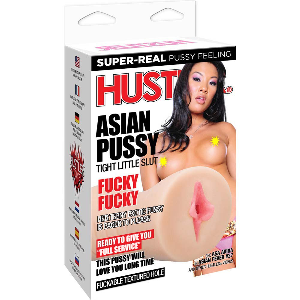 Hustler Asa Akira Asian Pussy Masturbator Natural Flesh - View #1